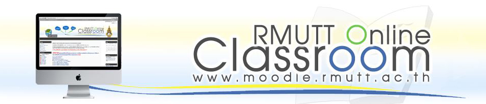 2013-11-19-Moodle